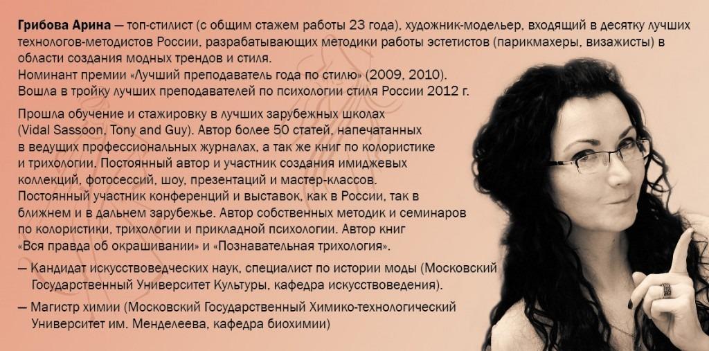 priglos-02