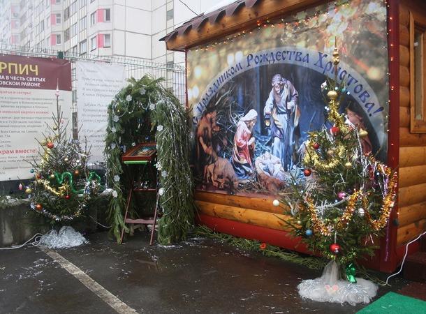 Празднование Рождества Христова в 2014 году.