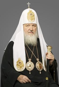 Обращение Патриарха Московского и всея Руси Кирилла к полноте Русской Православной Церкви в связи с событиями на Украине