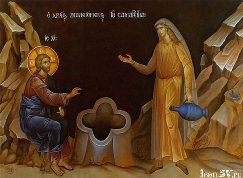 Икона Беседа с самарянкою