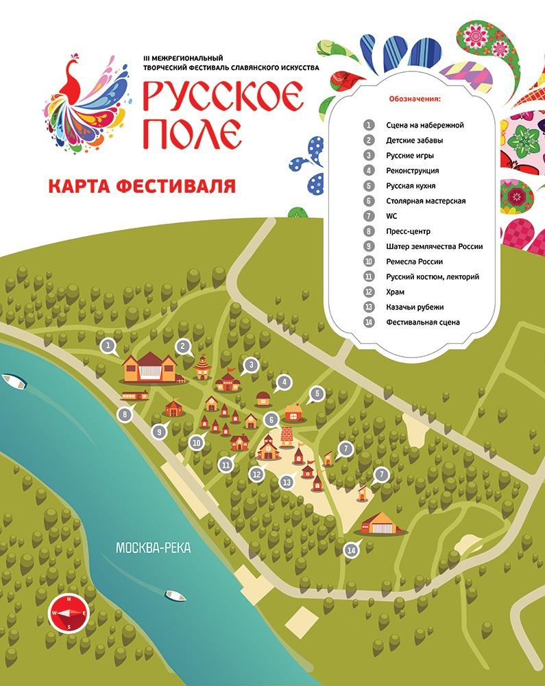 Карта фестиваля Русское Поле 2014