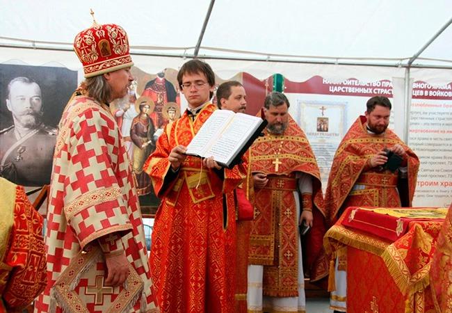 Первая Божественная Литургия в день памяти Св. Царственных Страстотерпцев