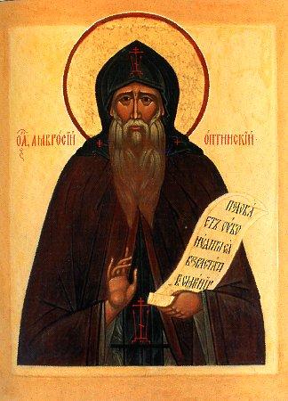 Слово в день памяти иеросхимонаха Амвросия Оптинского