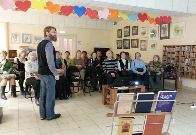 Беседа на тему «Православные книги»