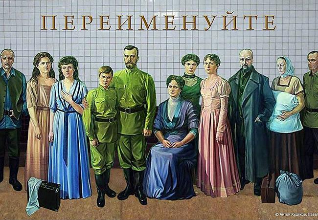 Проголосуйте за переименование ст. метро Войковская