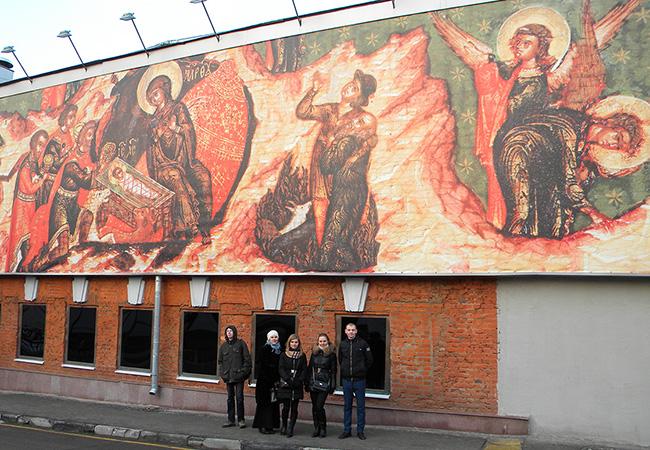 Поход в Музей Русской Иконы
