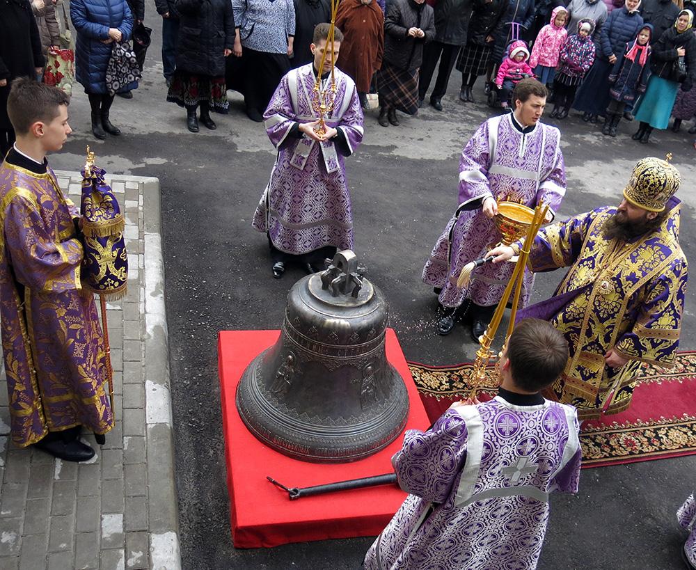Освящение колокола-благовестника. 3 апреля 2016 г.