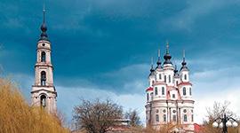 Приглашаем в паломническую поездку в Калугу