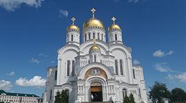 Паломническая поездка в Серафимо-Дивеевский и Санаксарский монастыри