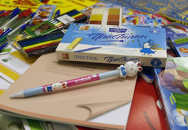 Акция «Собери детей в школу»