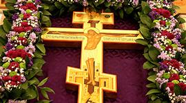 Праздник Воздвижение Честнаго и Животворящего Креста Господня