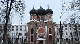 Экскурсия «Романовы в Москве»
