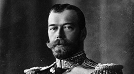 Приглашаем на лекцию о Николае II