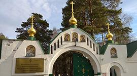 Паломническая поездка по Подмосковью