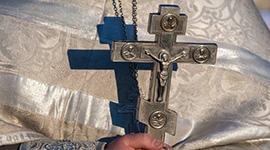 Первичный прием лиц, отпавших от Православия и желающих вернуться в лоно Православной Церкви