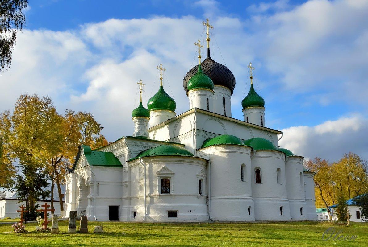 Поездка в Переславль-Залесский и Годеново