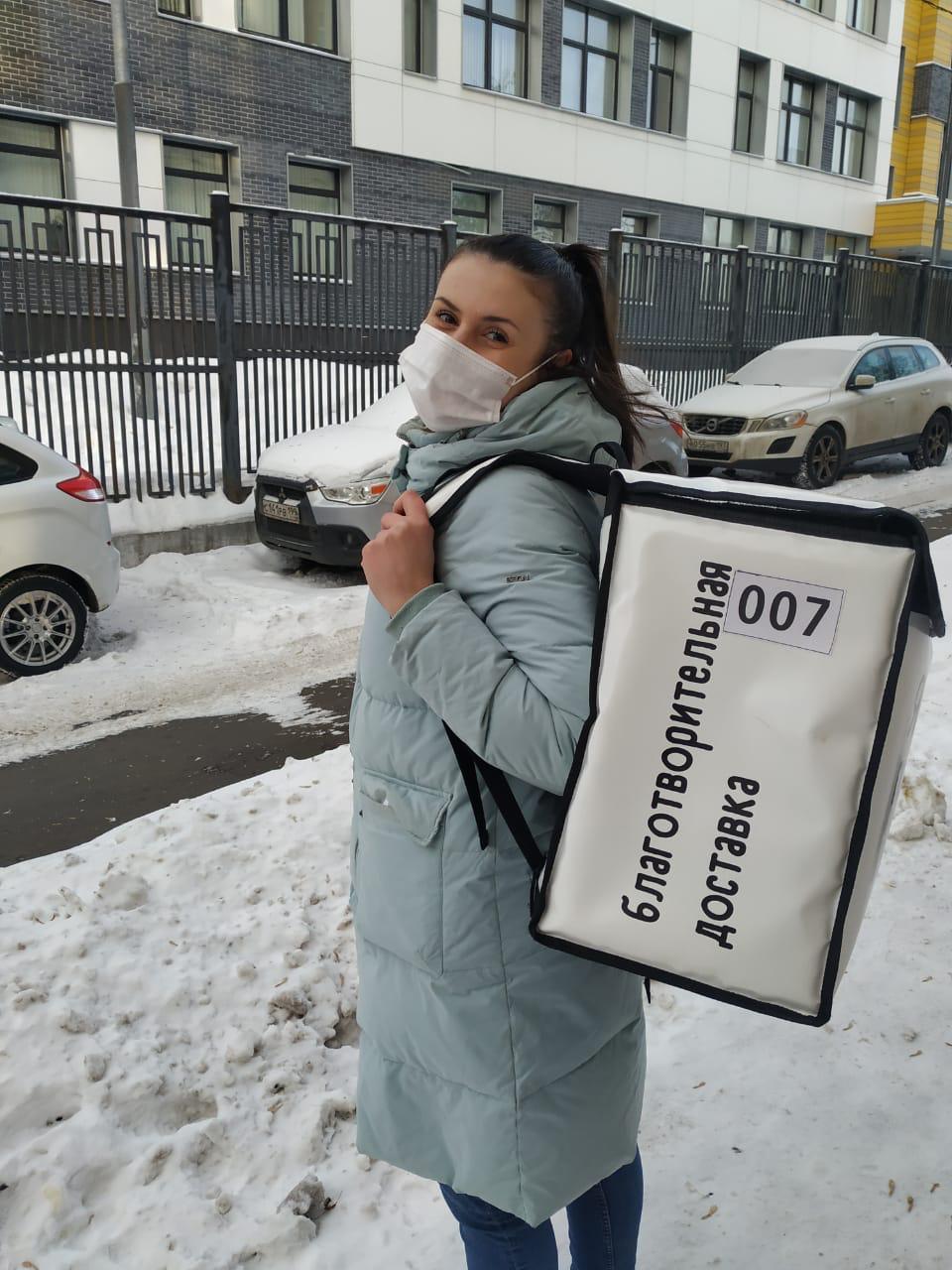 Благотворительная доставка горячих обедов (07.02.2021)