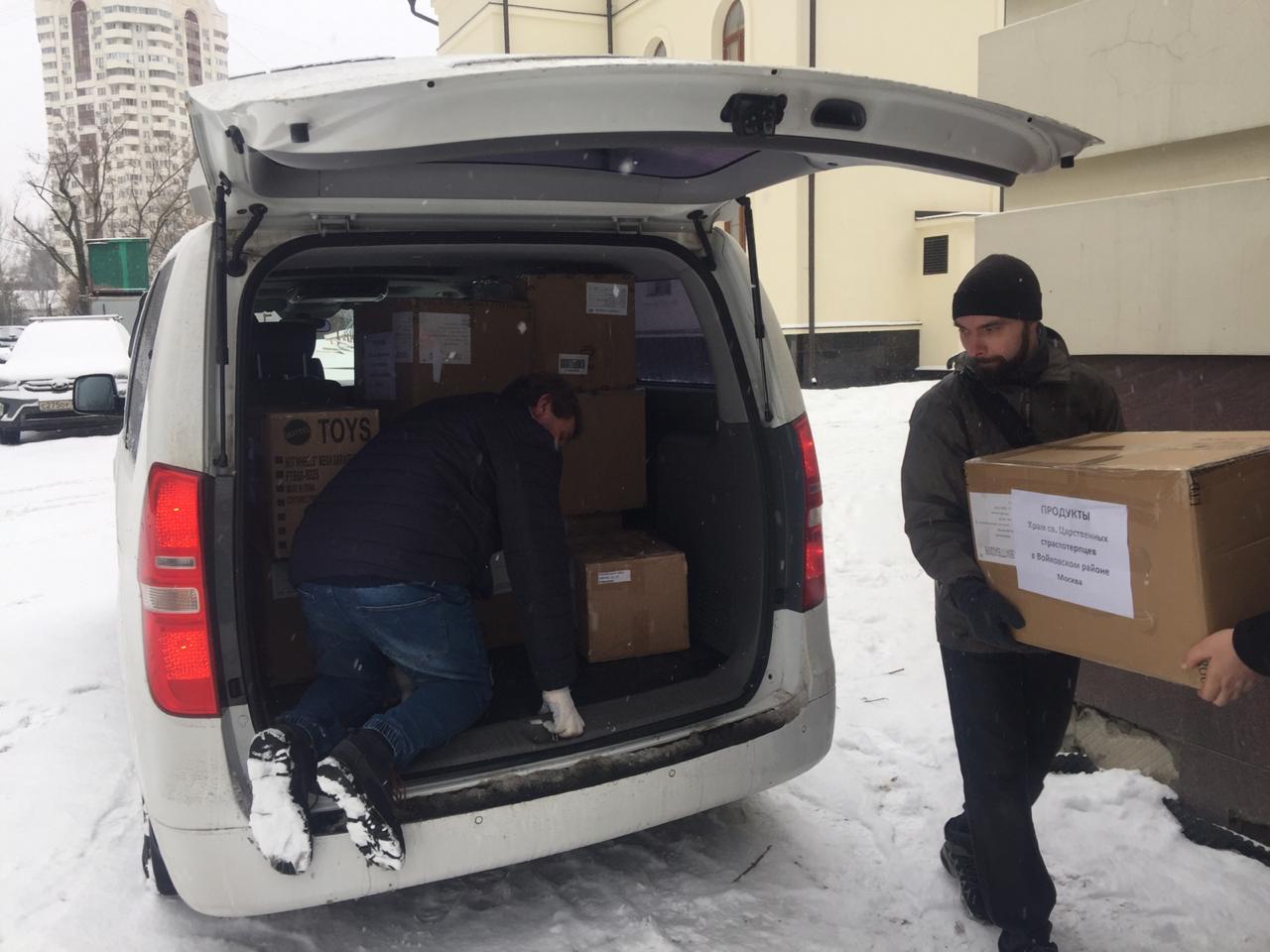 Акция по сбору благотворительной помощи для бездомных завершилась